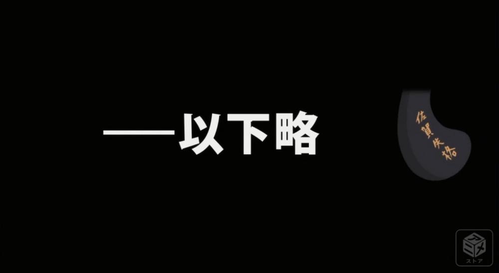 f:id:ayafumi-rennzaki:20190120163220j:plain