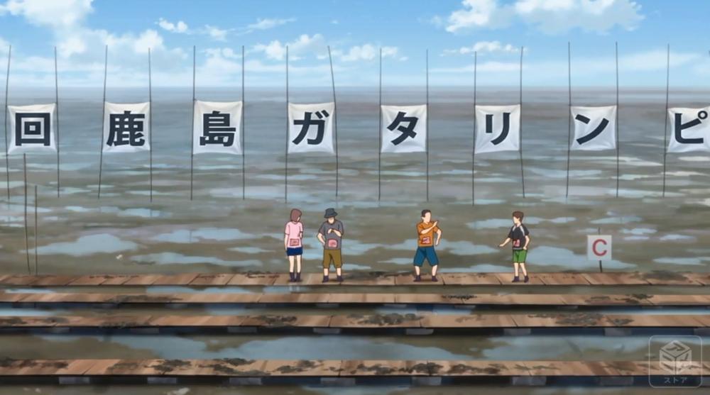 f:id:ayafumi-rennzaki:20190120171021j:plain
