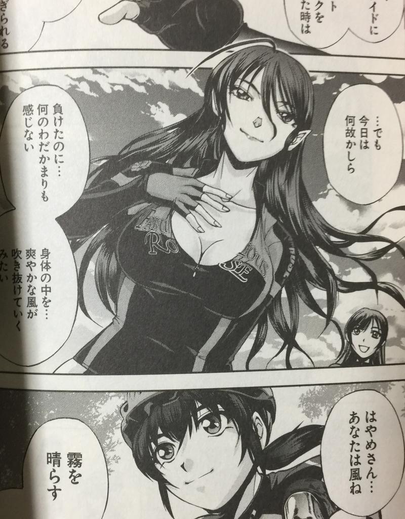 f:id:ayafumi-rennzaki:20190121160005j:plain