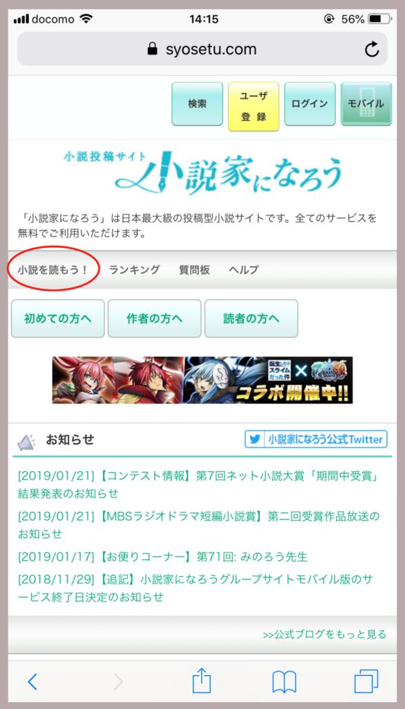 f:id:ayafumi-rennzaki:20190123145352p:plain