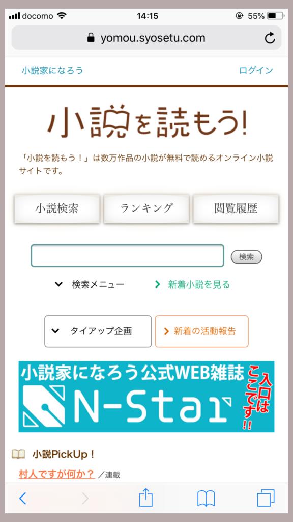 f:id:ayafumi-rennzaki:20190123145831p:plain