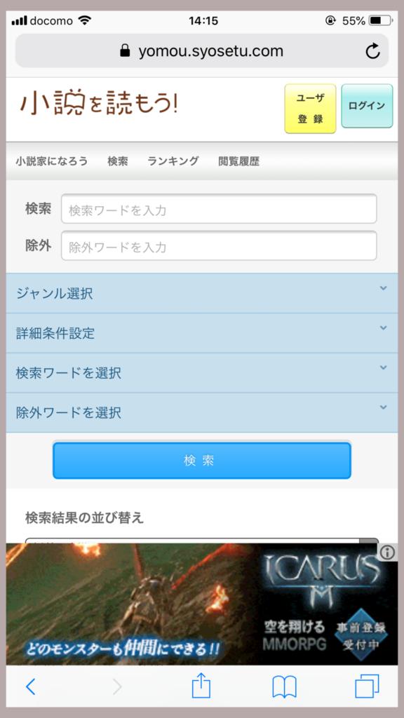 f:id:ayafumi-rennzaki:20190123145852p:plain