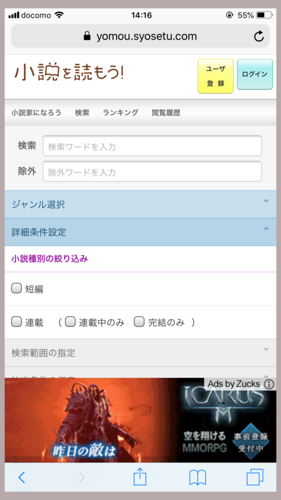 f:id:ayafumi-rennzaki:20190123145914p:plain