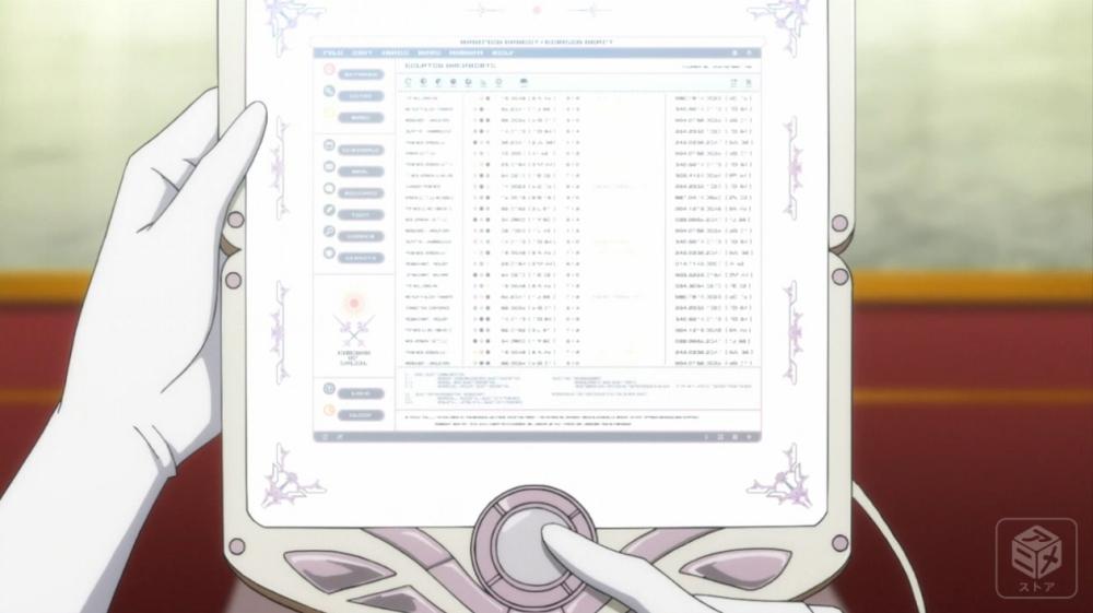 f:id:ayafumi-rennzaki:20190125184537j:plain