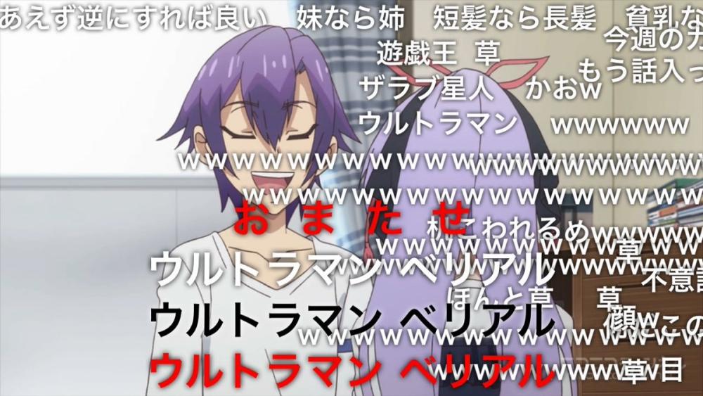 f:id:ayafumi-rennzaki:20190127173942j:plain