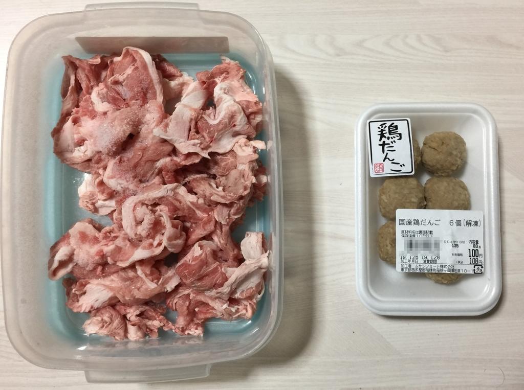 f:id:ayafumi-rennzaki:20190201060717j:plain
