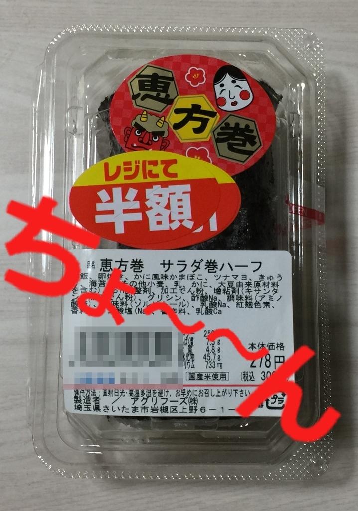 f:id:ayafumi-rennzaki:20190203174749j:plain