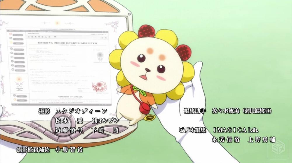 f:id:ayafumi-rennzaki:20190205155847j:plain