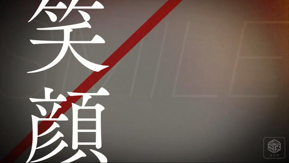 f:id:ayafumi-rennzaki:20190205160615j:plain