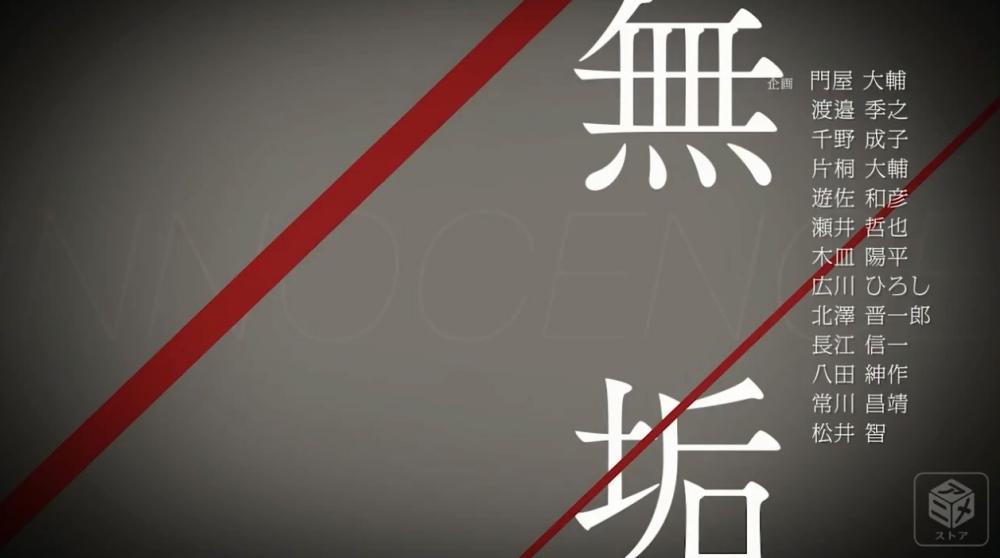 f:id:ayafumi-rennzaki:20190205161007j:plain