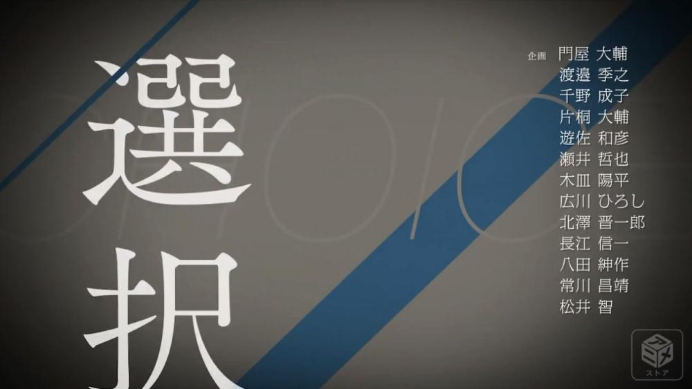 f:id:ayafumi-rennzaki:20190205161104j:plain
