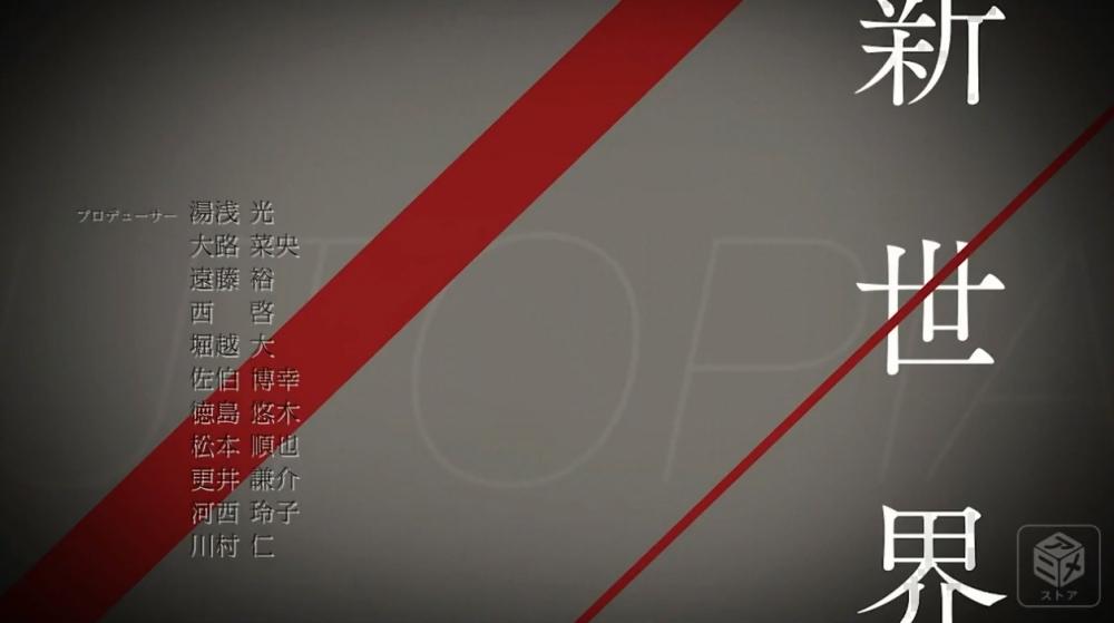 f:id:ayafumi-rennzaki:20190205161131j:plain