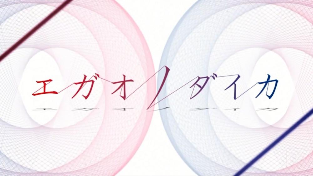 f:id:ayafumi-rennzaki:20190205161252j:plain