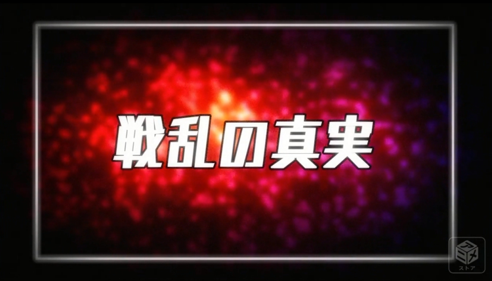 f:id:ayafumi-rennzaki:20190205162445j:plain