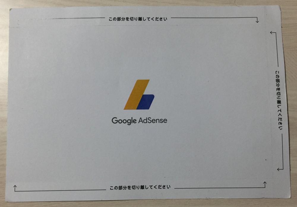 f:id:ayafumi-rennzaki:20190205163350j:plain
