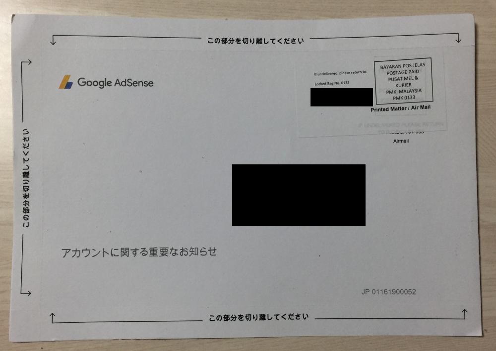 f:id:ayafumi-rennzaki:20190205163404j:plain