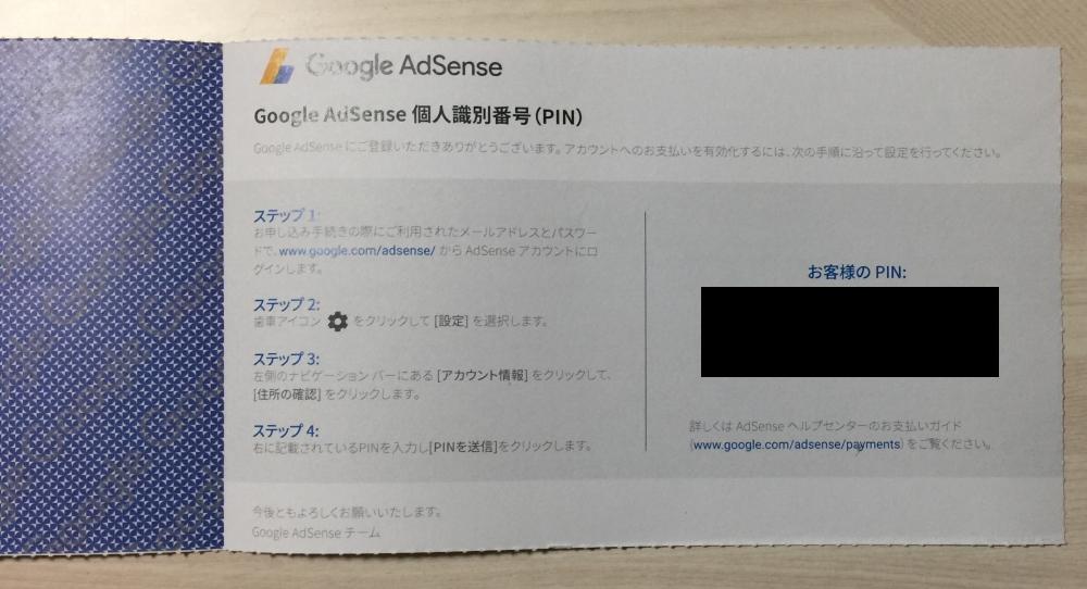 f:id:ayafumi-rennzaki:20190205163422j:plain
