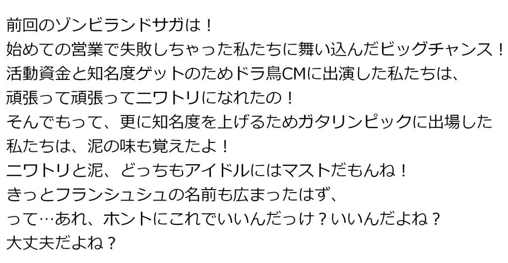 f:id:ayafumi-rennzaki:20190206200251j:plain