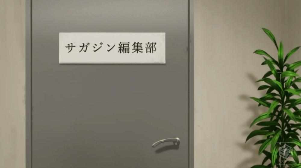 f:id:ayafumi-rennzaki:20190206200513j:plain