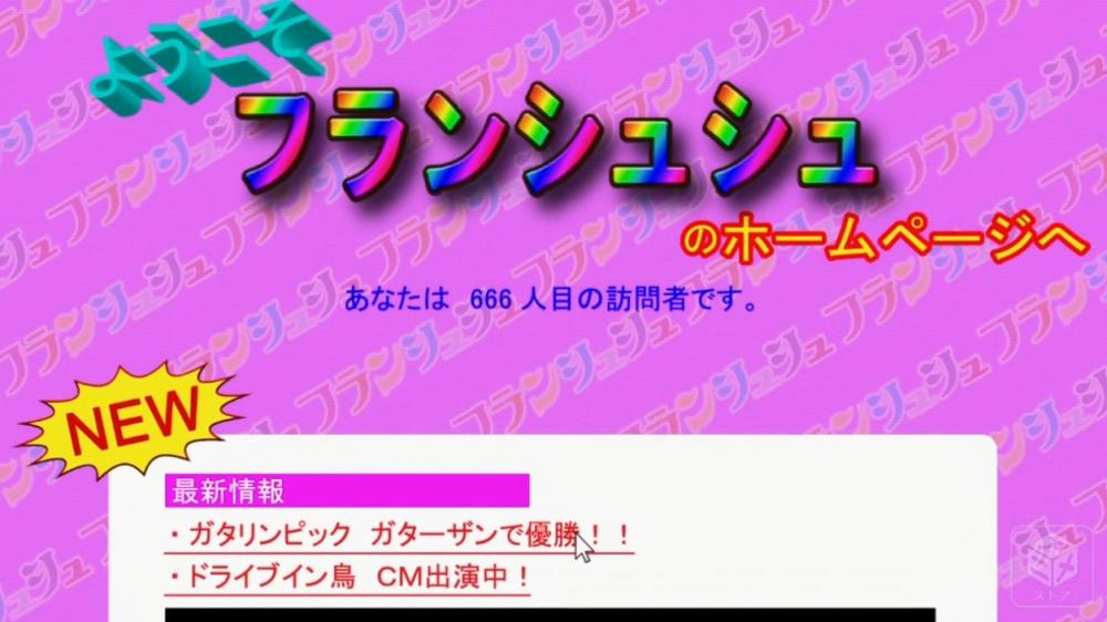 f:id:ayafumi-rennzaki:20190206201951j:plain