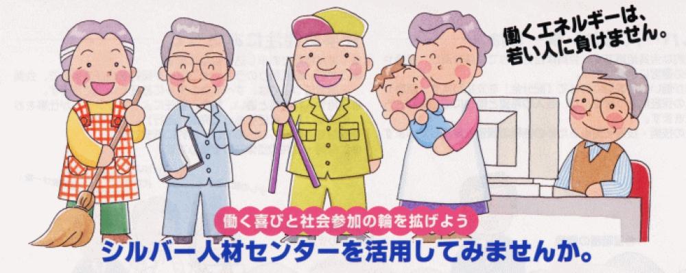 f:id:ayafumi-rennzaki:20190206210010j:plain