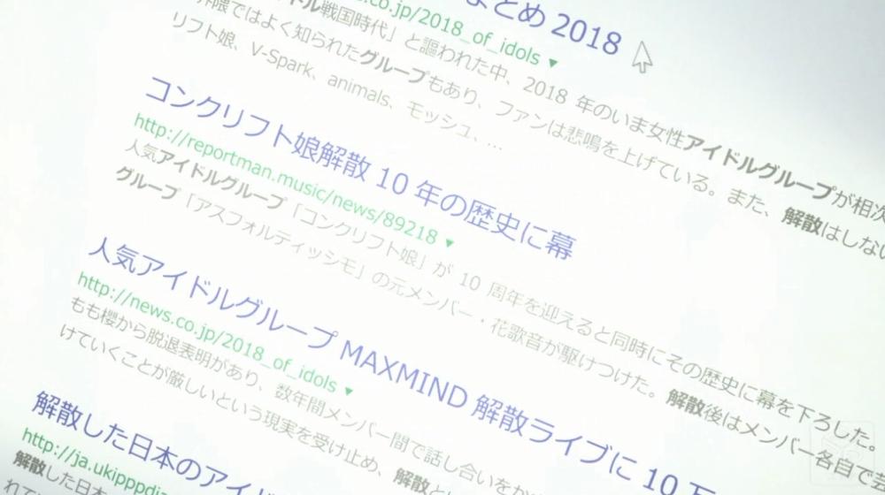 f:id:ayafumi-rennzaki:20190208151638j:plain