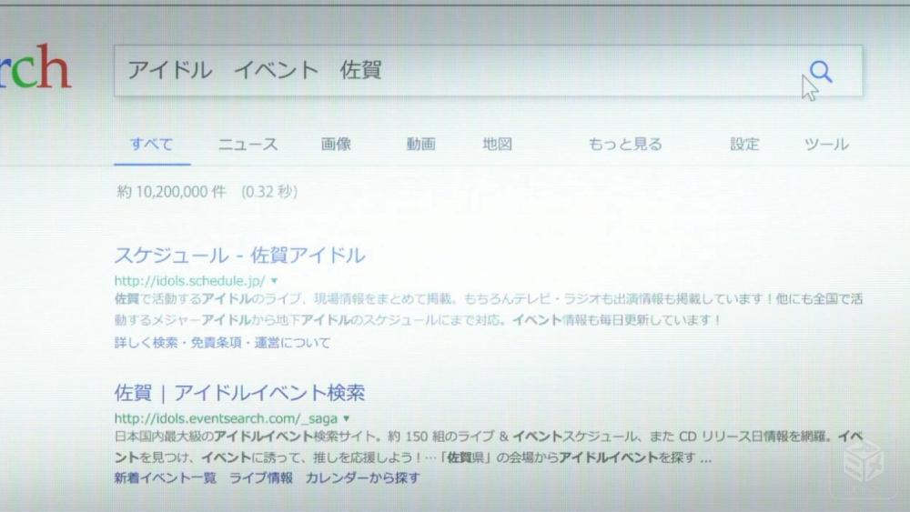 f:id:ayafumi-rennzaki:20190208152019j:plain