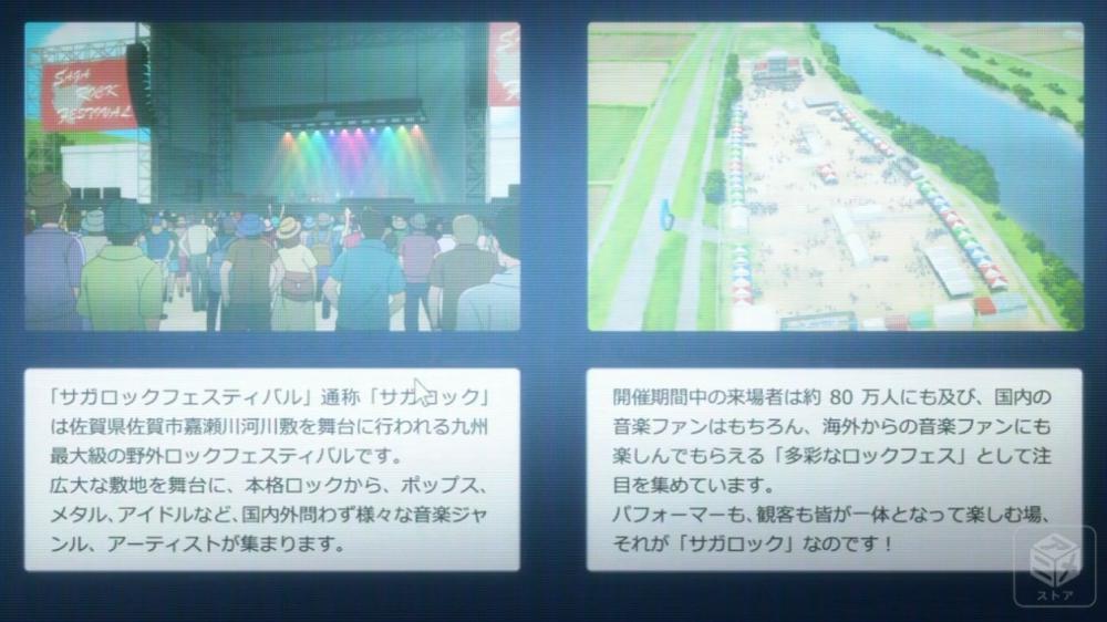 f:id:ayafumi-rennzaki:20190208152147j:plain