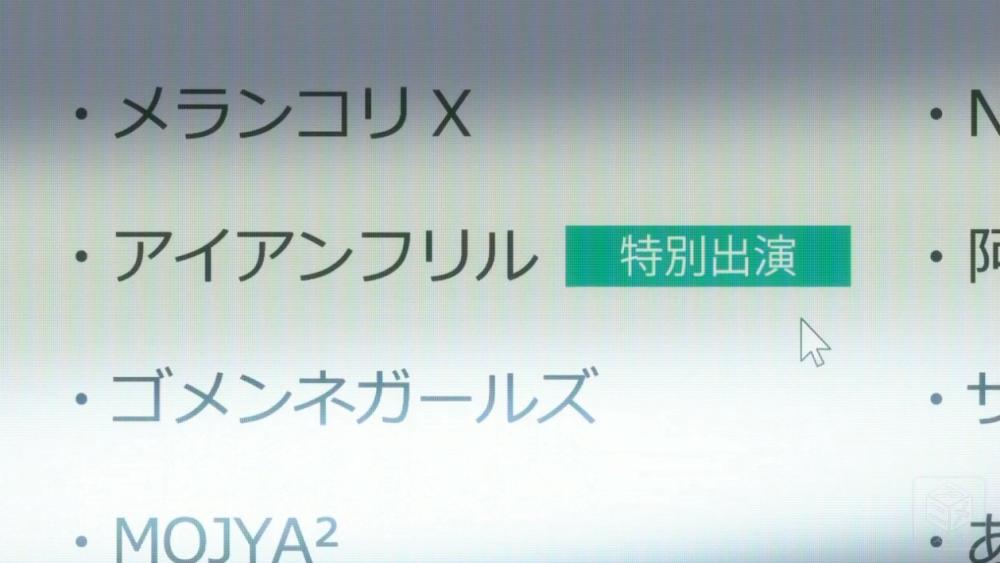 f:id:ayafumi-rennzaki:20190208152739j:plain