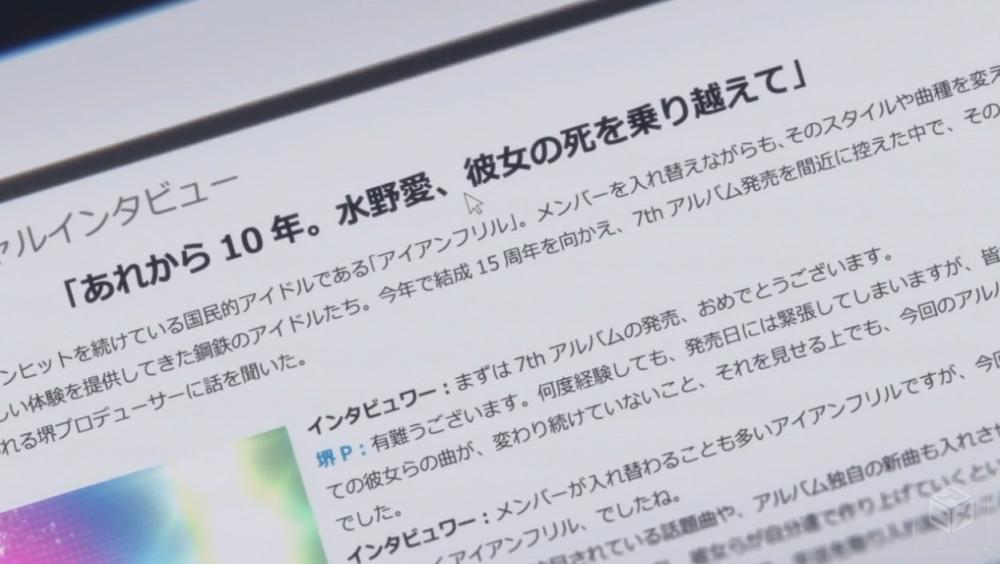 f:id:ayafumi-rennzaki:20190208165601j:plain