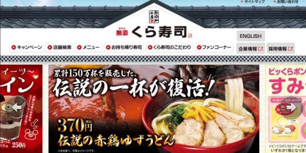 f:id:ayafumi-rennzaki:20190210191432j:plain