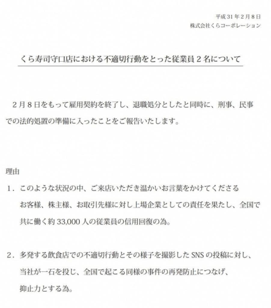f:id:ayafumi-rennzaki:20190210192830j:plain