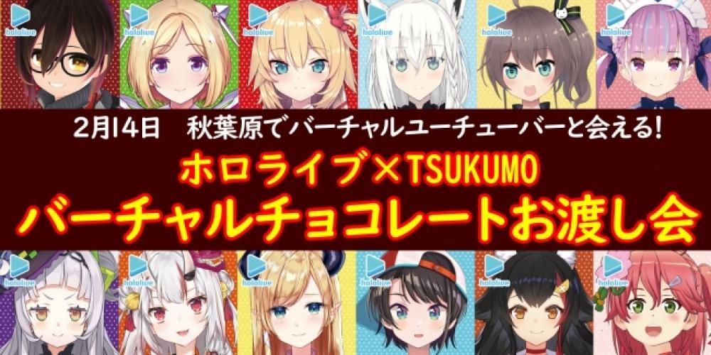 f:id:ayafumi-rennzaki:20190215103217j:plain