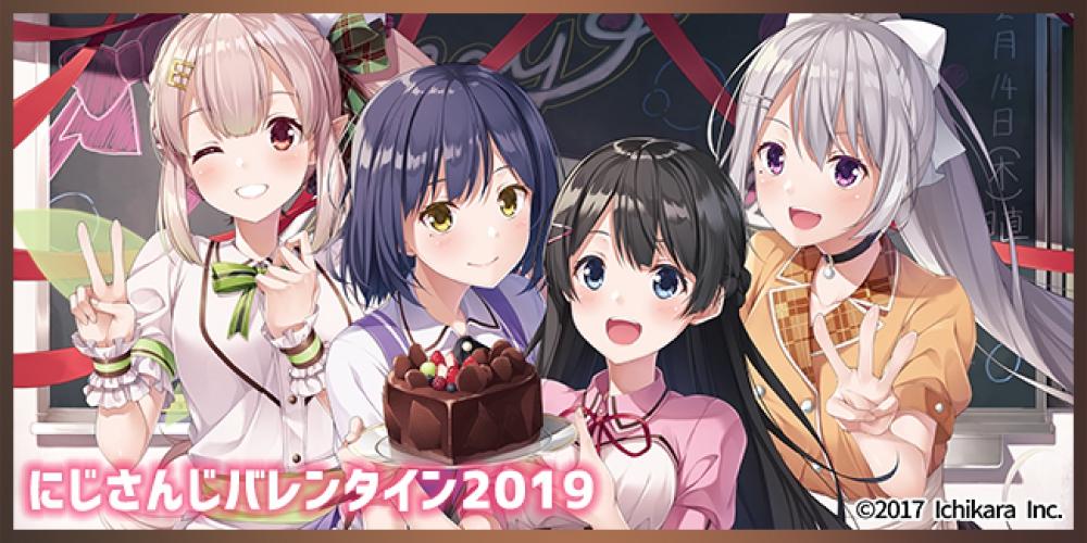 f:id:ayafumi-rennzaki:20190215104710j:plain