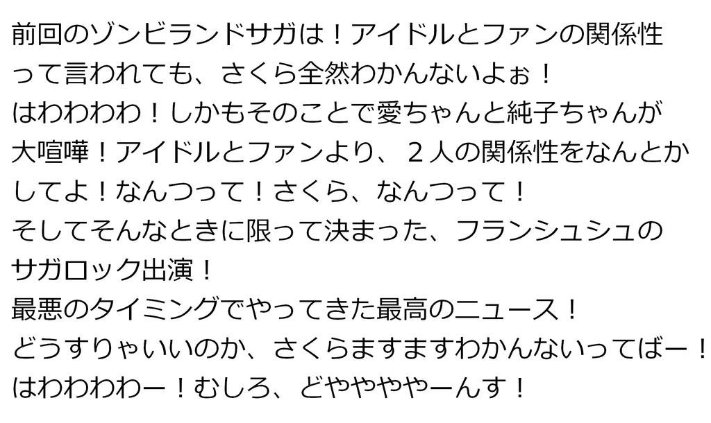 f:id:ayafumi-rennzaki:20190216051309j:plain