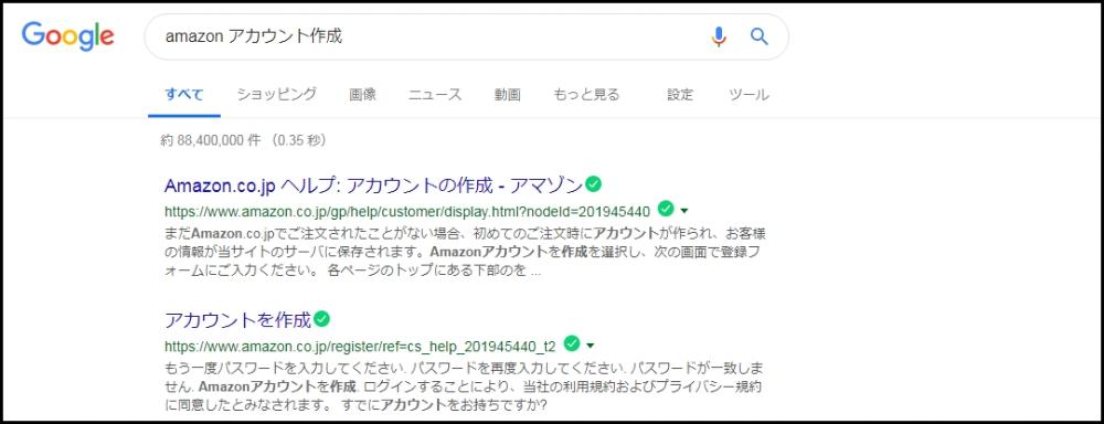 f:id:ayafumi-rennzaki:20190220074110j:plain