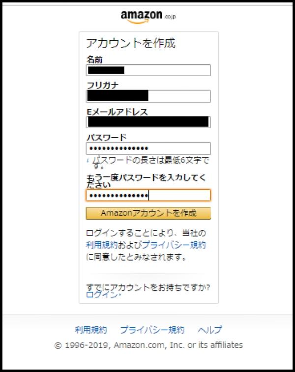 f:id:ayafumi-rennzaki:20190220074259j:plain