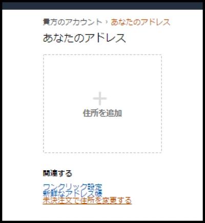 f:id:ayafumi-rennzaki:20190220075101j:plain