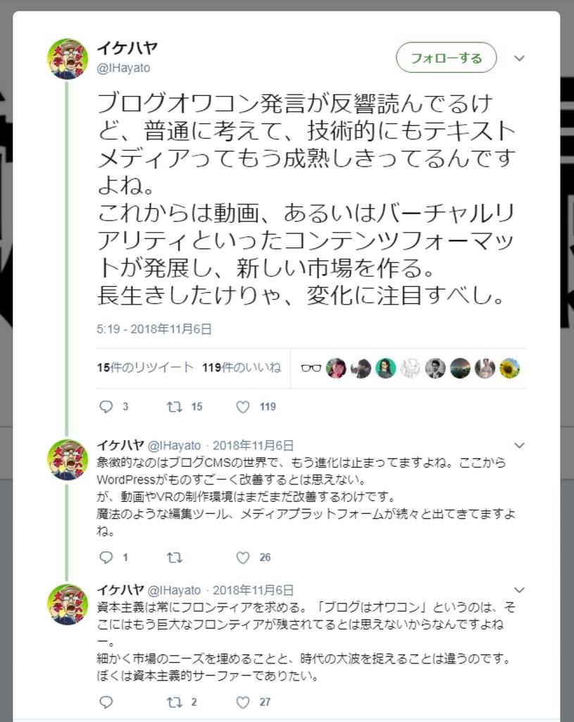 f:id:ayafumi-rennzaki:20190220092744j:plain
