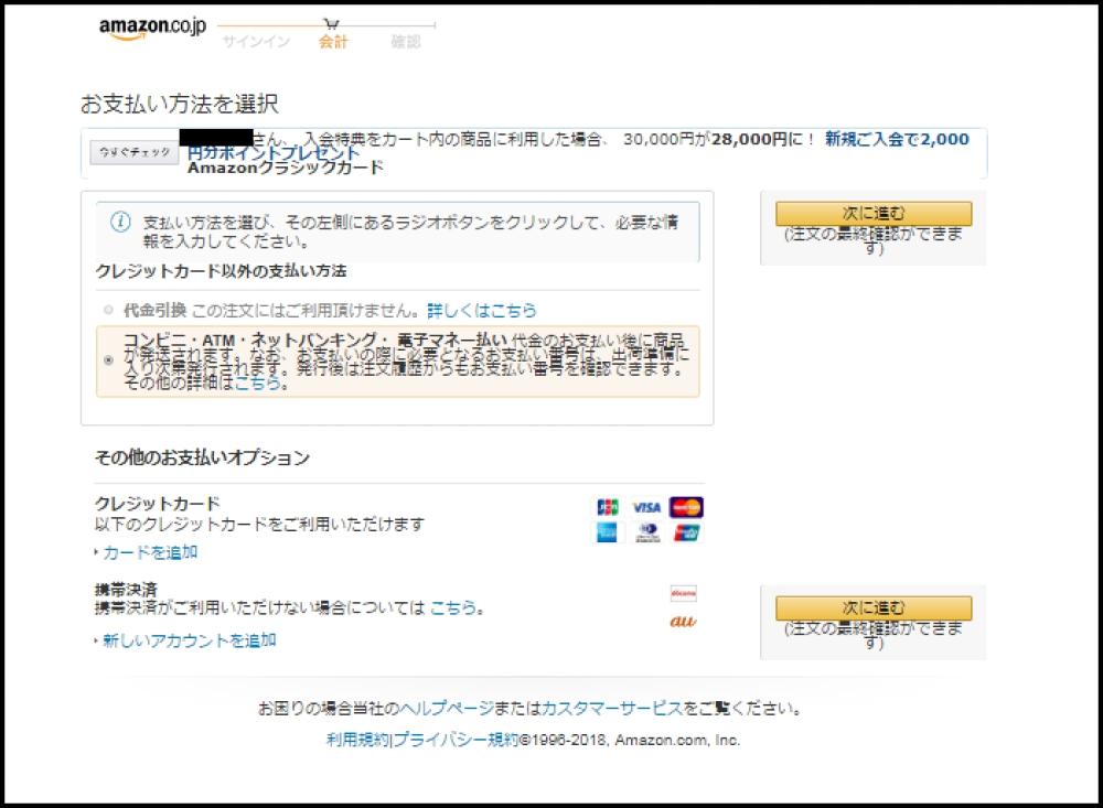 f:id:ayafumi-rennzaki:20190220102825j:plain