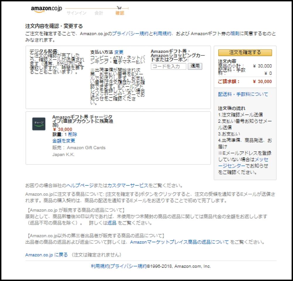 f:id:ayafumi-rennzaki:20190220102843j:plain