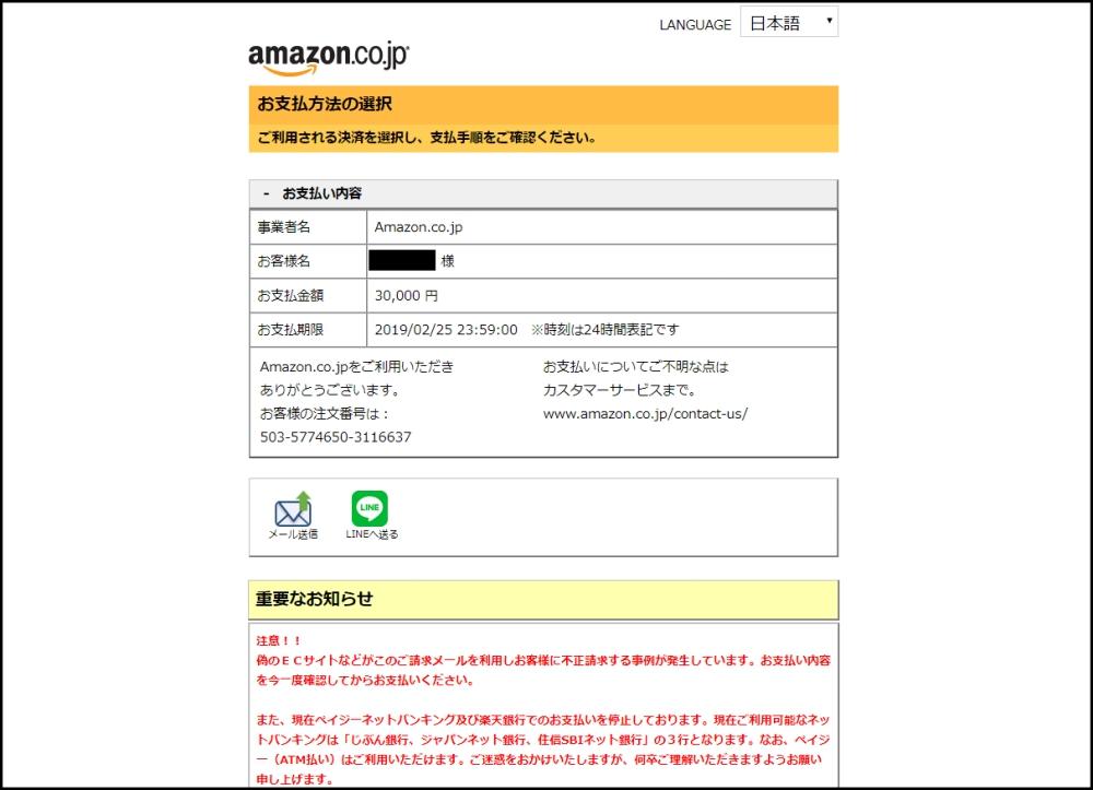 f:id:ayafumi-rennzaki:20190220103151j:plain