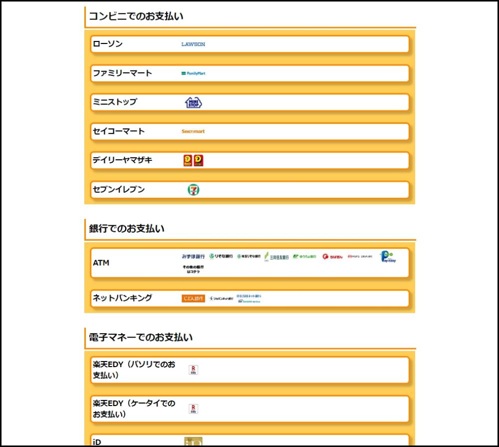 f:id:ayafumi-rennzaki:20190220103216j:plain