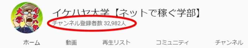 f:id:ayafumi-rennzaki:20190220131058j:plain