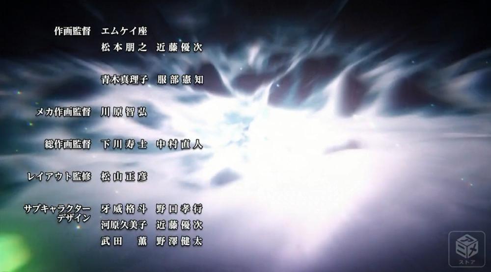 f:id:ayafumi-rennzaki:20190221180531j:plain