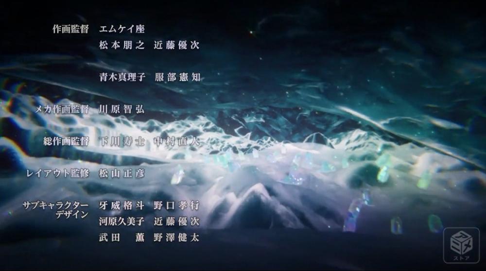 f:id:ayafumi-rennzaki:20190221180549j:plain