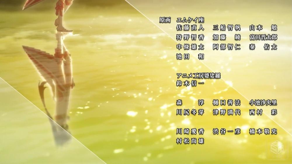 f:id:ayafumi-rennzaki:20190221180858j:plain