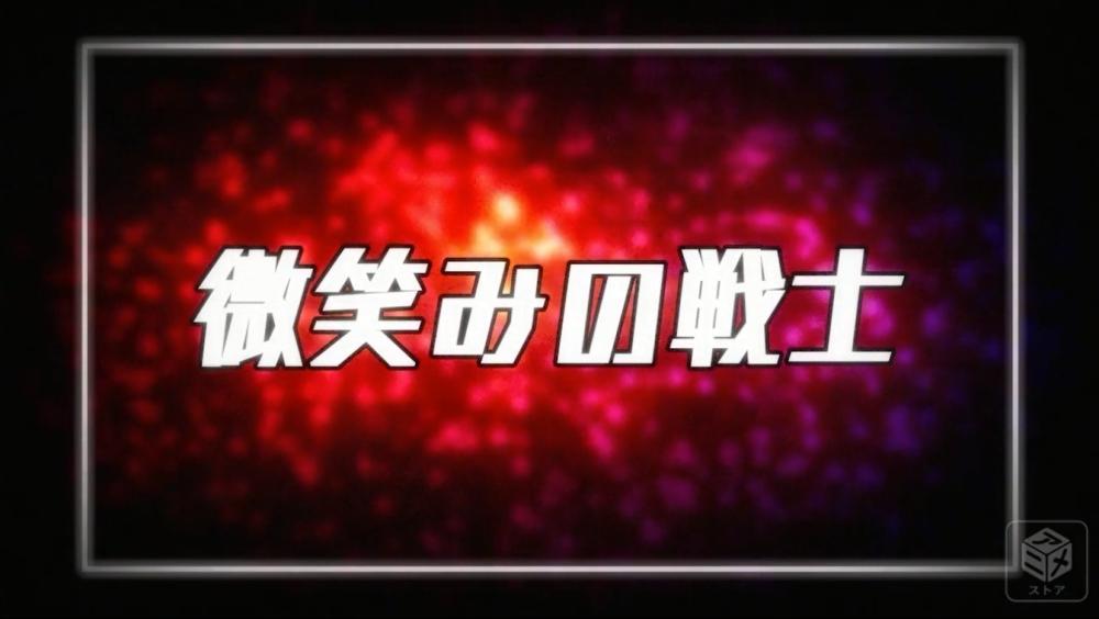 f:id:ayafumi-rennzaki:20190221182737j:plain