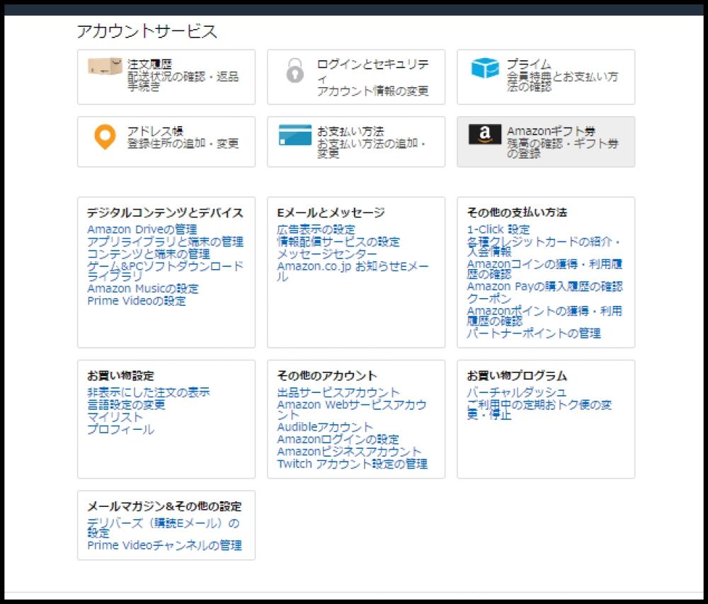 f:id:ayafumi-rennzaki:20190221203541j:plain