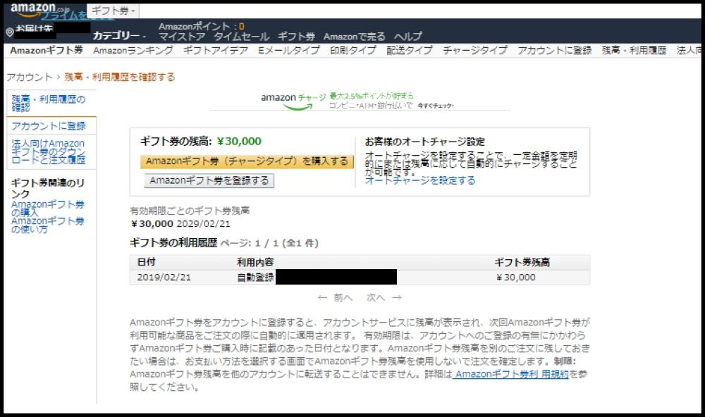 f:id:ayafumi-rennzaki:20190221203557j:plain